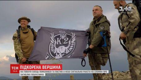 Ветеран АТО Василь Мельник підкорив Говерлу на одній нозі