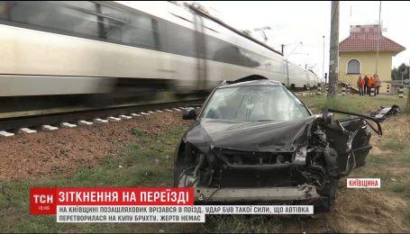 На Київщині водій авто намагався переїхати залізничний переїзд перед локомотивом