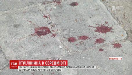 Ссора в ресторане Ивано-Франковска закончилась стрельбой, есть раненые