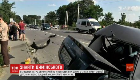 Слідчі планують звернутись до суду, аби примусово допитати Димінського щодо ДТП на Львівщині