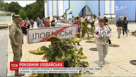 У роковини Іловайської трагедії у столичному монастирі відправили поминальну молитву