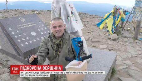 Ветеран АТО, который потерял ногу в боях под Докучаевском, на костылях поднялся на Говерлу