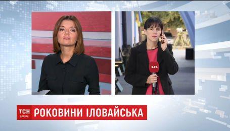 На території Михайлівського собору українці продовжують вшановувати жертв Іловайської трагедії
