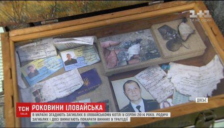 У Києві загиблих бійців під Іловайськом вшанують поминальною літургією