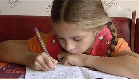 Родители и школьники готовятся к перегрузкам в новом учебном году