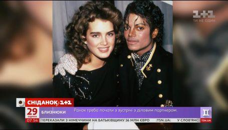 Зіркова історія короля поп-музики Майкла Джексона
