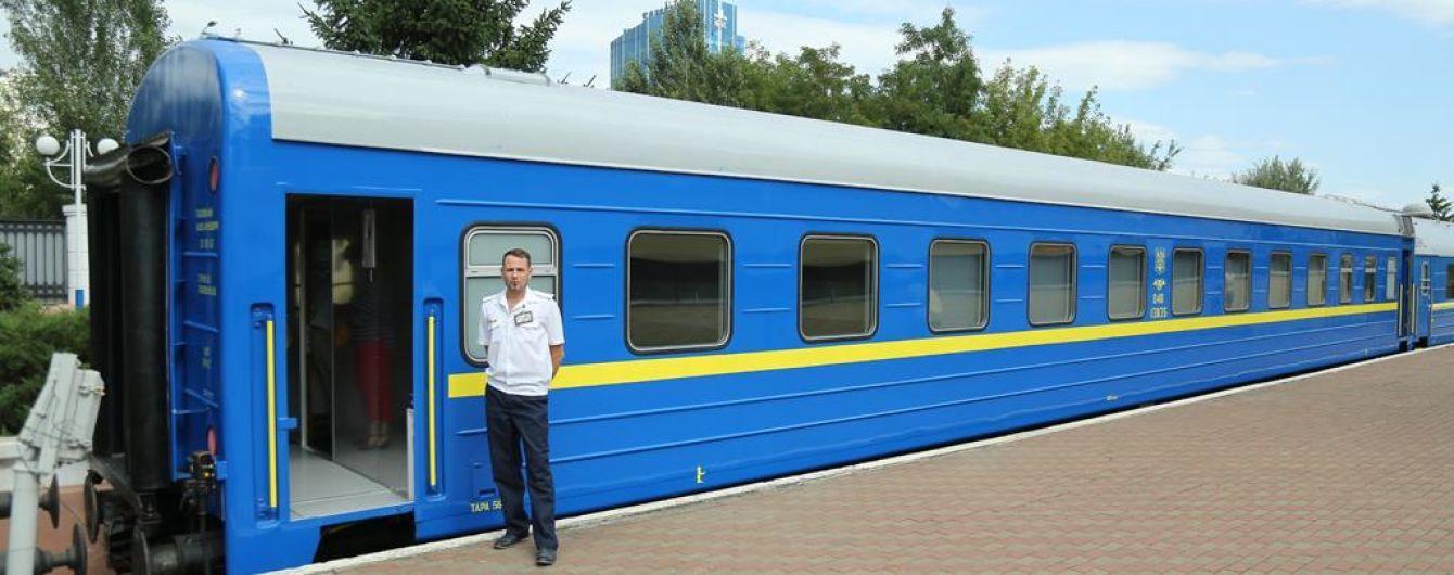 За украинцами в поездах будут наблюдать через камеры видеонаблюдения