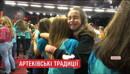 Со слезами на глазах дети закончили последнюю летнюю смену в лагере Артек-Буковель