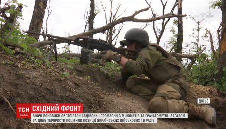 За добу терористи обстріляли позиції українських військових 19 разів