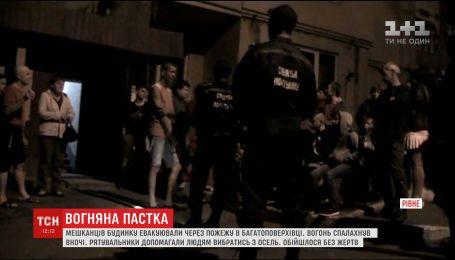 В Ровно пожарные спасли из огненной ловушки в доме семь человек