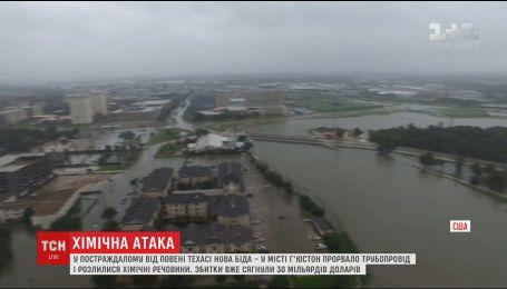 У затопленому Техасі з'явилася небезпека отруєння хімічними речовинами