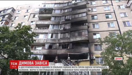 Предварительной причиной масштабного пожара в многоэтажке Днепра стал окурок