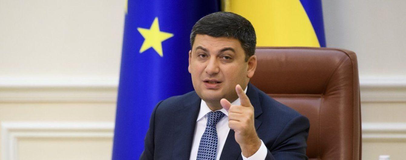 Україна змушена обирати між кредитом МВФ і дефолтом – Гройсман