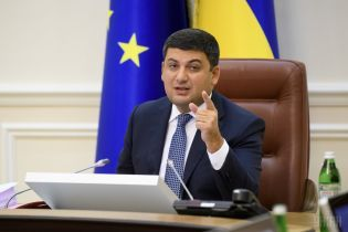 Украина вынуждена выбирать между кредитом МВФ и дефолтом – Гройсман
