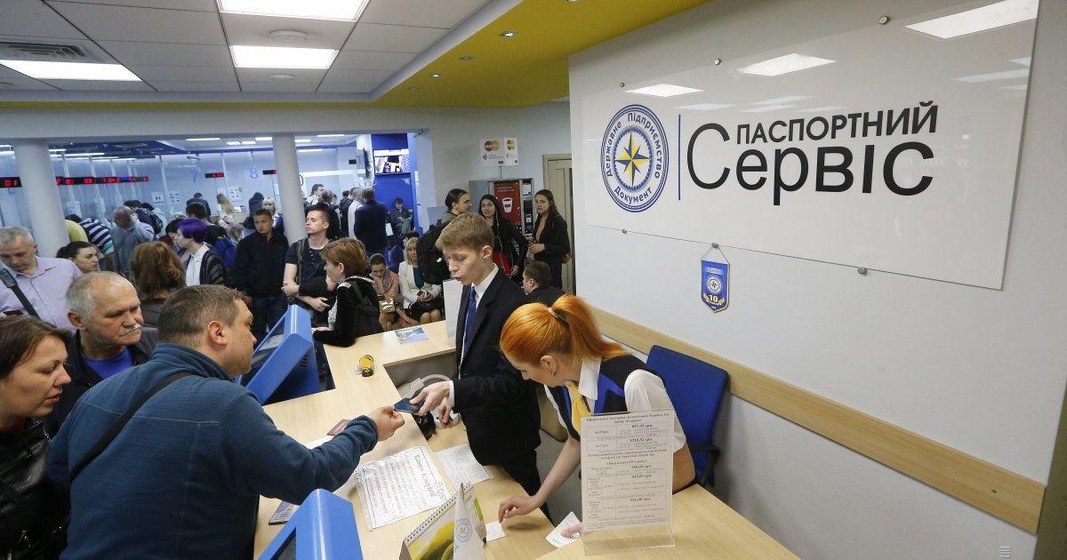 Новый паспортный центр в Киеве получил положительные отзывы от первых клиентов