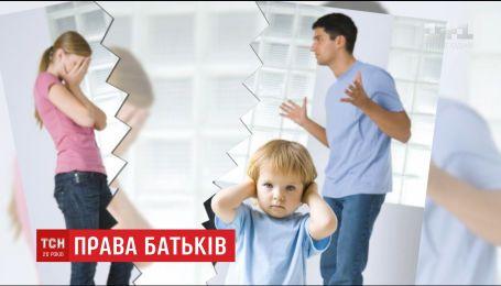 В Украине изменится система распределения прав опеки над малолетними детьми во время разводов