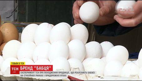 """ТСН провела эксперимент, чтобы проверить качество """"домашних"""" яиц со стихийных рынков"""