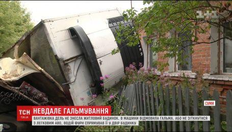 У Сумах фура знесла паркан житлового будинку через навігатор