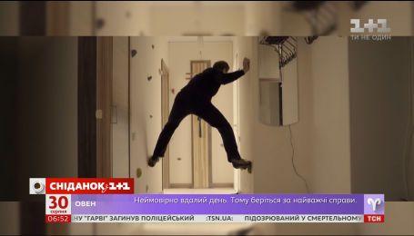 """Український фільм """"Рівень чорного"""" позмагається за """"Оскар"""""""
