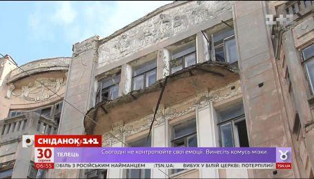 Садиба Мурашка зникає: як пам'ятка у центрі столиці перетворилася на непотріб
