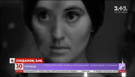 Женщина с глазами русалки - Звездная история Ларисы Кадочниковой