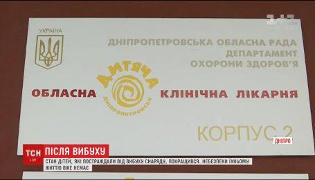 На Днепропетровщине четверо детей подорвались на боеприпасе и выжили