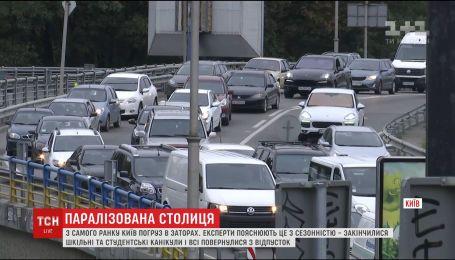 Затори повертаються: столиця не може впоратися з такою кількістю автомобілів