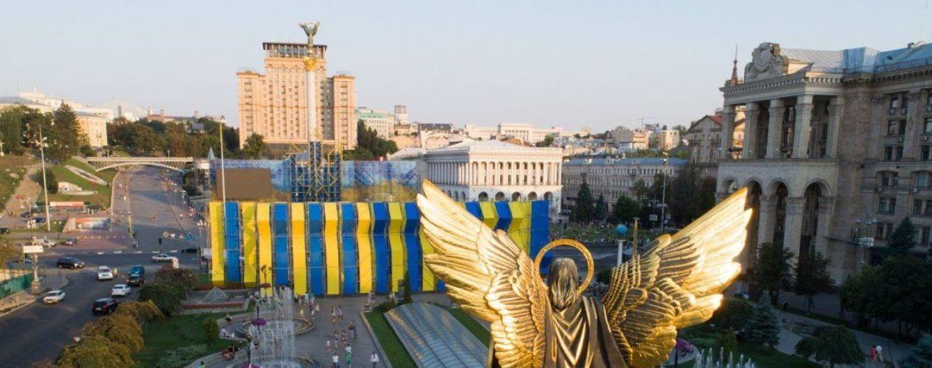 Киев возглавил рейтинг самых дешевых городов мира для путешествия в 2018 году