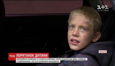 В Чернигове полицейские нашли 12-летнего мальчика, которого искали 2 суток
