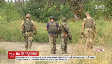 За открытие огня в АТО украинских военных могут привлечь к уголовной ответственности