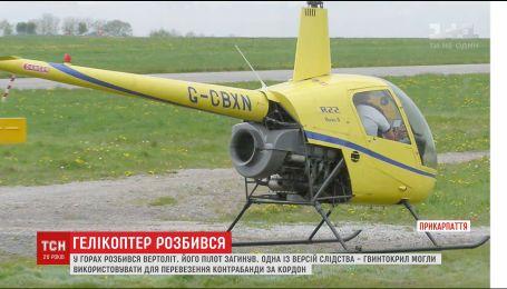 Гелікоптер, що зазнав катастрофи на Прикарпатті, здійснював нелегальний політ у Чернівецьку область