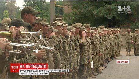 """Боевики не соблюдают договоренности о """"школьном"""" перемирии"""