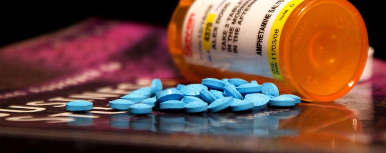 Как, где купить экстази, амфетамин, лсд на украине купить лсд на кодак