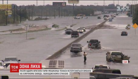 Техас готовится к техногенной катастрофе после удара стихии