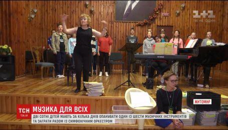 В Житомире музыкальная школа за неделю учит детей играть на любом музыкальном инструменте