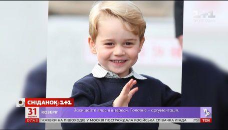 Принц Уильям и Кейт Миддлтон вместе отведут сына в первый класс