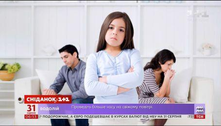 Папа или мама: в Украине хотят уравнять в правах на детей мужчину и женщину