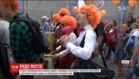Одесса начала празднования Дня города фестивалем рыжих