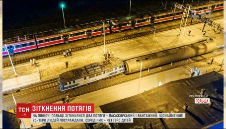 Аварія на залізниці в Польщі. Дипломати перевіряють, чи не постраждали українці