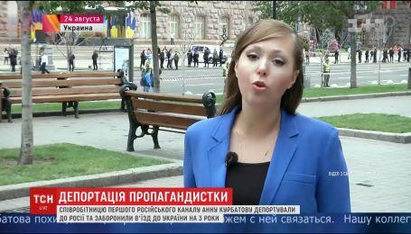 СБУ выслала из Украины российскую журналистку Анну Курбатову
