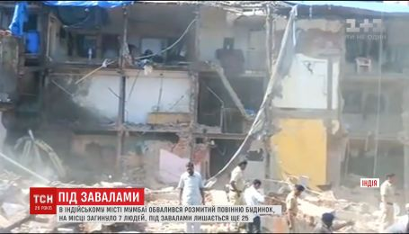 Обвал дома в Индии. По меньшей мере семь человек погибли