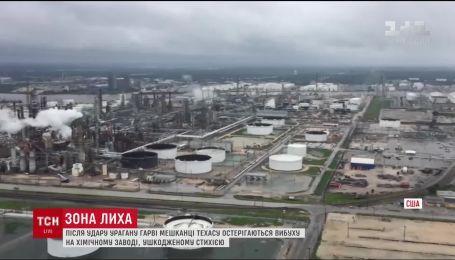 Угроза техногенной катастрофы. В Техасе из-за урагана возможен взрыв на химическом заводе