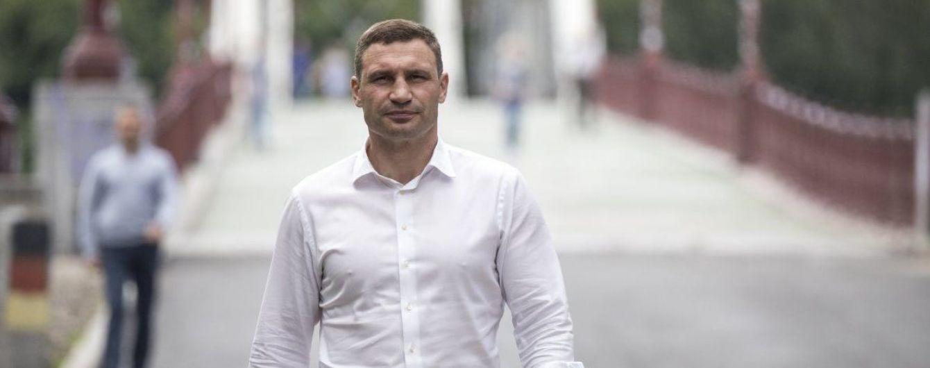 Кличко покликав в гості журналістів The Economist, які включили Київ до десятки найгірших міст світу