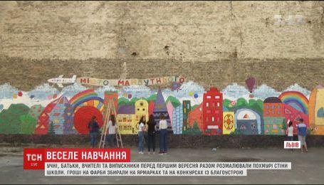 Во Львове мрачный фасад одной из школ за лето превратили в разноцветное полотно