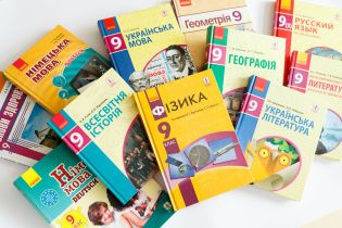 Підручники для 9-го класу від видавництва