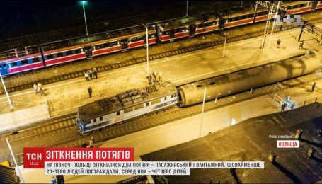 Дипломати заявили, що під час зіткнення потягів у Польщі українці не постраждали