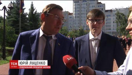 Сын Луценко признался, что вступить смог только на контрактную форму обучения КНУ имени Шевченко