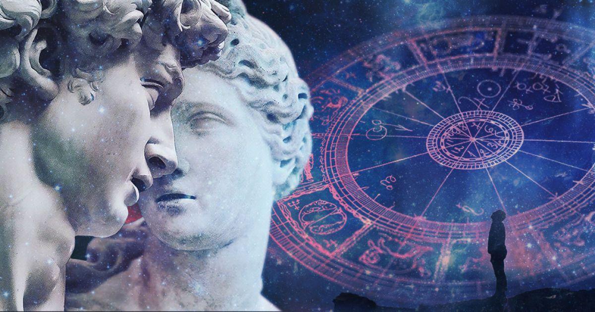Дом брака в астрологии