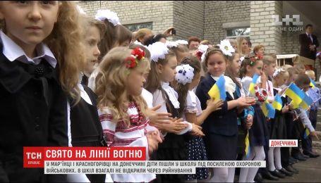 Дети на передовой пошли в школу под усиленной охраной военных