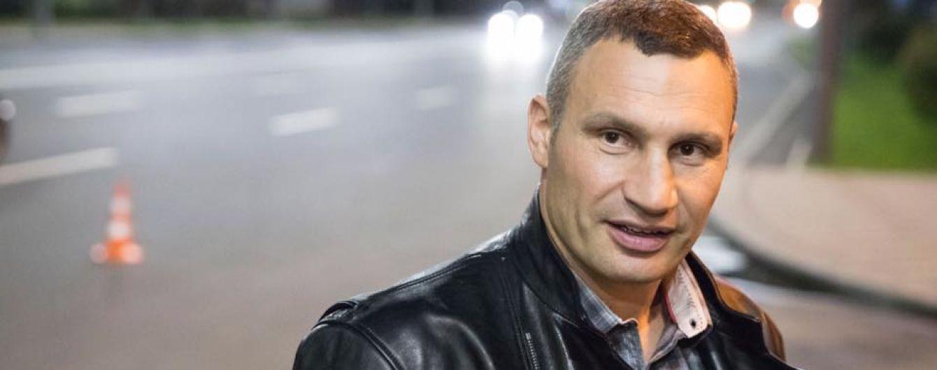 Кличко объяснил, почему в Киеве взлетели цены за проезд в общественном транспорте